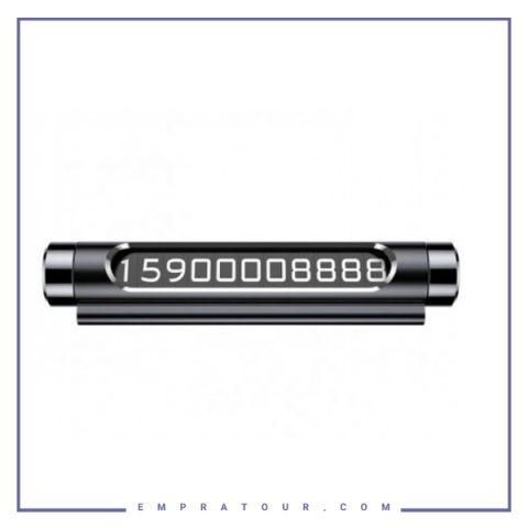 شماره تلفن پارک خودرو بیسوس Baseus All Metal Card Dual Number ACNUM-C0S